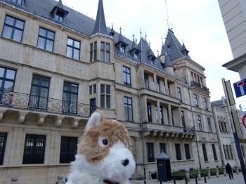 ルクセンブルク大公宮